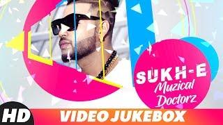 Sukh-E Muzical Doctorz | Video Jukebox | Latest Punjabi Songs 2018 | Speed Records