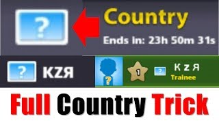 Country Trick Unknown / Name Tag Ap | Full Trick With Proof 2018