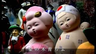 日本の子守唄曲集:中国地方の子守唄・五木の子守唄・島原の子守唄・竹田の子守唄・江戸子守唄