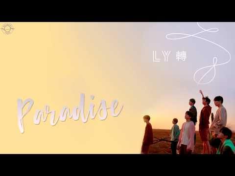 [Türkçe Altyazılı] BTS - Paradise