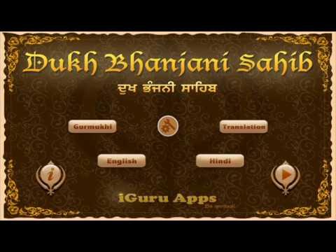 Dukh Bhanjanji Sahib English
