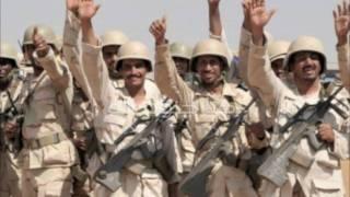 الجيش السعودي- حنا جنود الله (ضد كل معتدي) ـــ