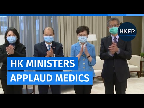 Hong Kong officials pay tribute to healthcare workers