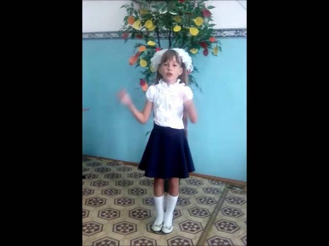 Гончарова Амина читает произведение «Листопад» (Бунин Иван Алексеевич)