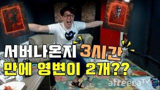 [만만] 리니지M 블루디카 서버나온지 3시간만에 영웅변신이 2개?? 제2의 최경만??