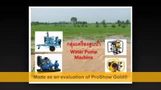 generator  fire pump  water pump  high pressure  a.c geratior  generator  best fogger