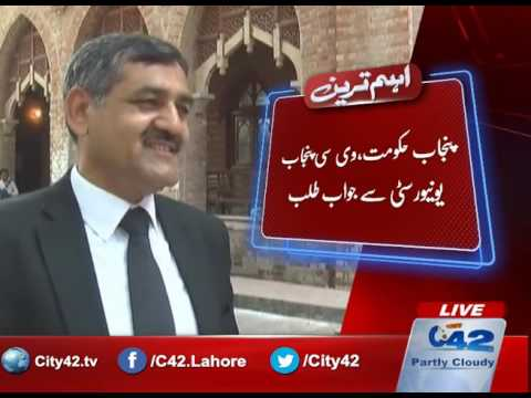 42 Breaking: Age limit for admission in LLB challenged in LHC