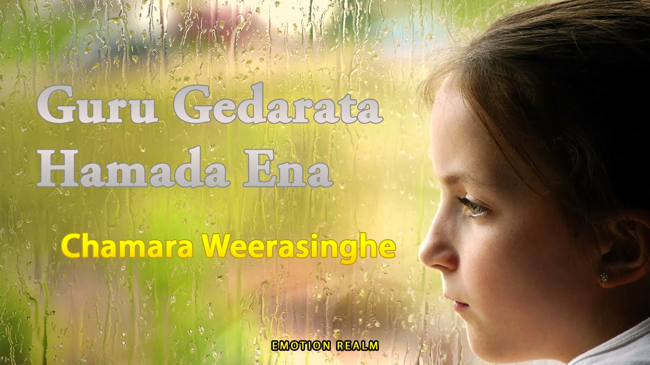 chamara weerasinghe guru gedarata mp3