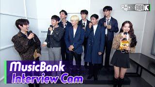 (ENG SUB)[MusicBank Interview Cam] 세븐틴 (SEVENTEEN Interview)…