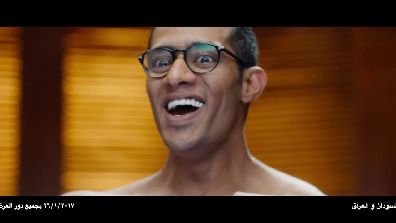 Akher Deek F Masr Promo Full Version الاعلان الرسمي الكامل لفيلم