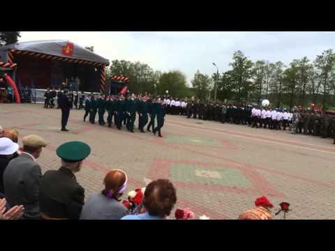 знакомства г шебекино белгородскои области