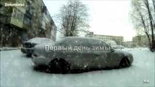 Беломорск  Зима 2014 - 2015. Проект