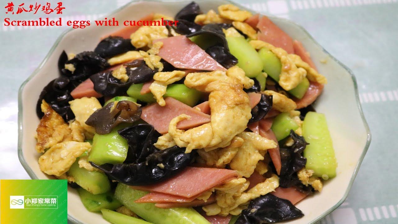 黄瓜最好吃的做法,加4个鸡蛋简单一做,营养解馋,比吃肉过瘾