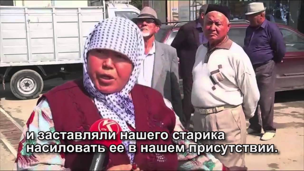 Узбекская секс скандал