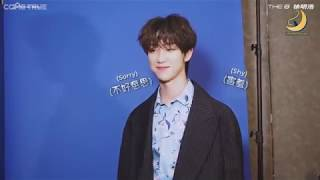 [ENG SUB] 190701 XCSS Weibo Dreams Come True Behind (THE8 XU MINGHAO) by Eightmonnsubs