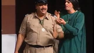 مسرحية الشرطية الحسناء - الجزء الأول HD