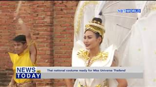 Thai national costume ready for Miss Universe Thailand