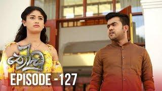 Thoodu | Episode 127 - (2019-08-12) | ITN Thumbnail
