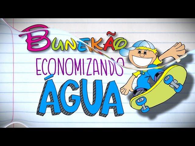 #desenhosinfantis #desenhoanimado #desenhos ECONÔMIZANDO ÁGUA - DESENHO ANIMADO INFANTIL - Bunekão