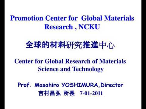 center for global research of materials science and technology