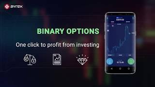 Ayrex Binary Options (Meilleure Plateforme De Trading) + gagner 100$ tout les 3 jours sans dépôt