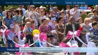 12 июня под крылом МИГа в Перми сыграли 11 свадеб