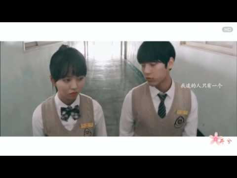 鬼怪OST I Miss You 【傲嬌班長大人X忠犬小跟班】 - YouTube