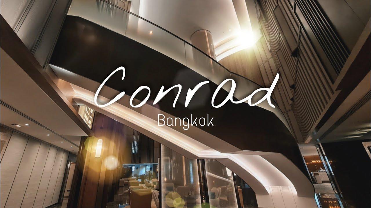 Staycation: โรงแรมคอนราด กรุงเทพ (Conrad Bangkok)