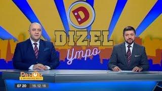 Ученые рассказали, к чему приводит секс в носках – Dizel-Утро