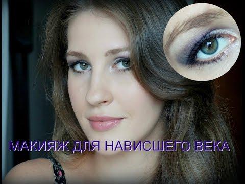 Магический тон лица. Урок макияжа 3