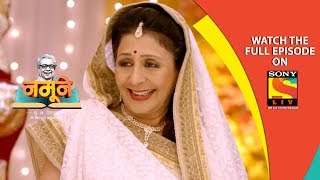 Namune   Teasers   Comedy   New Show