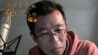 森鴎外「高瀬舟」を朗読。 10:25〜 Captured Live on Ustream at http:/...
