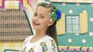 Надія і Софія Стельмахи - Рідна серцю Україна