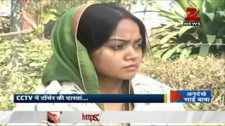 CCTV shows Jagriti Singh beating maid with iron rod