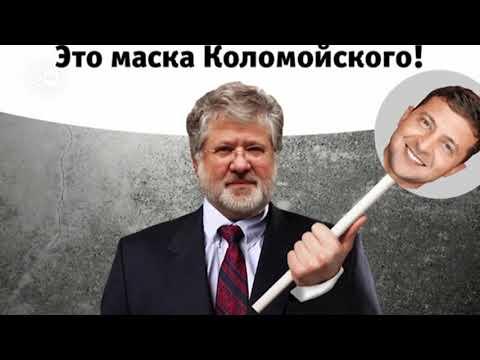 Zelenski se enfrentará a Poroshenko