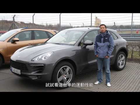Porsche Macan Turbo海外試駕