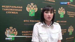 В Домодедове задержали молодых людей с 6 кг кокаина в чемодане
