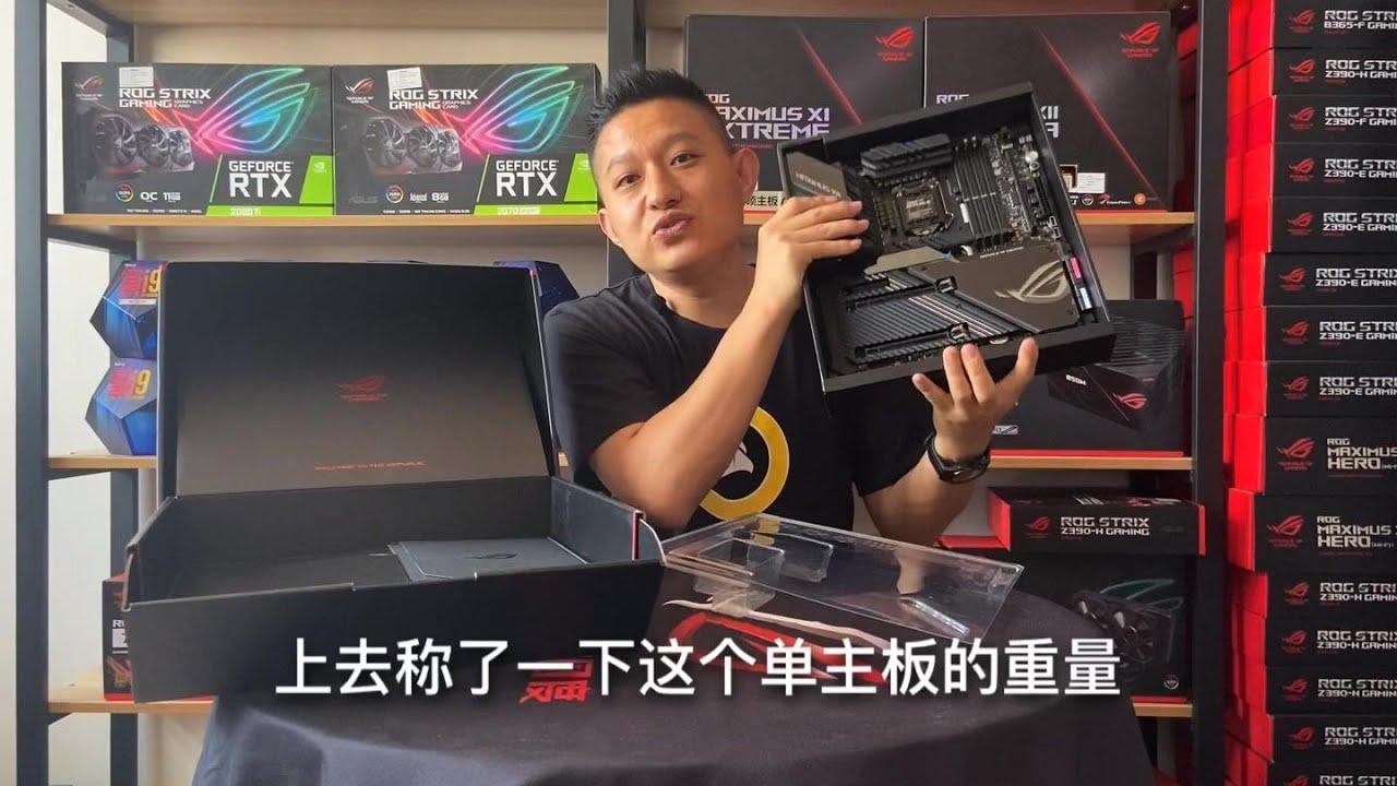 ROG M12E 開箱   ASUS 華碩 玩家國度 地表最貴的Z490主板?到底值不值的選擇?