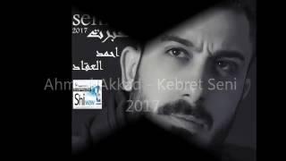 احمد عقاد كبرت سنة 2017 Ahmad Akkad kebret seni