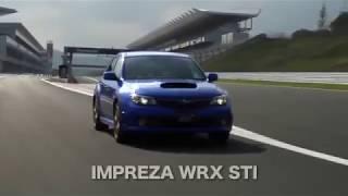インプレッサWRX STI/富士スピードウェイを走る
