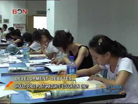 Should free postgraduate education end? - China Price Watch - May 29, 2013 - BONTV China