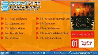 Abdurrahman Önül - Medinem