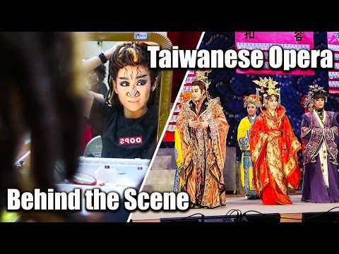 Taiwanese Opera Culture | INTERVIEW ACTRESS Behind the Scene 台灣歌仔戲文化