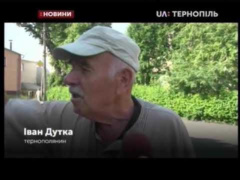 UA: Тернопіль: 20.06.2019. Новини. 13:30