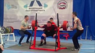 RAW Squat 340 kg Andrianov Sergey 1975/124,80