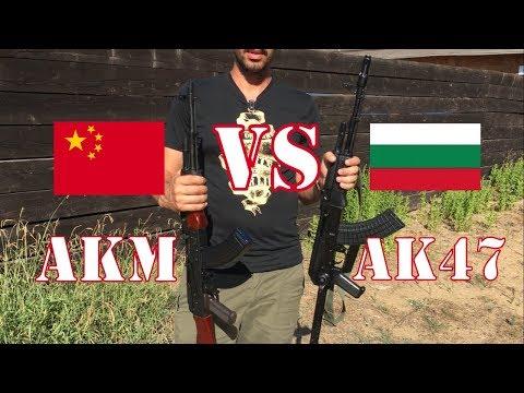 Arsenal AK47 VS SDM AKM (Sino Defense Manufacturing)
