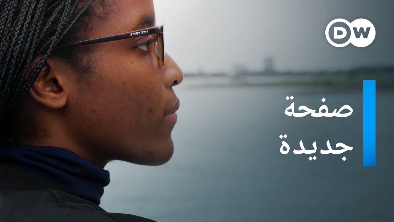 هجرة ممرضة إلى ألمانيا | وثائقية دي دبليو – مراسلون