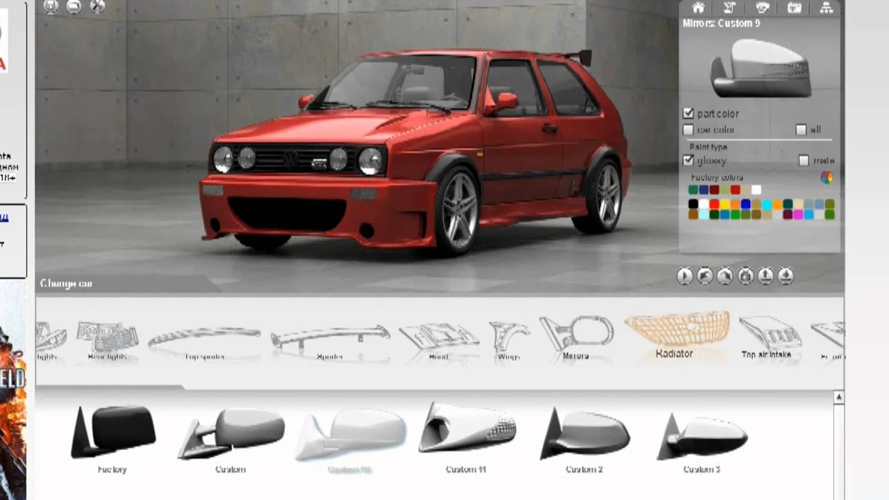vw golf 2 tuning 3d tuning extremegaming youtube. Black Bedroom Furniture Sets. Home Design Ideas