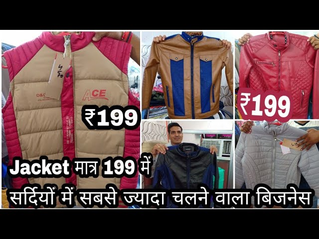 ??????? ????? ????????    WINTER ?? ??? NEW COLLECTION    JACKET ????? ?199 ???    WHOLESALE MARKET