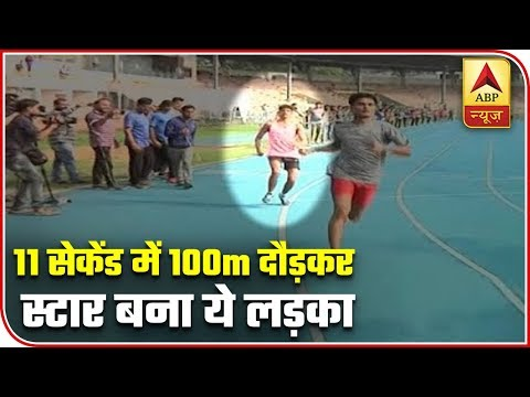 19-year-old-who-ran-100-mt-in-11-seconds-fails-trial-run,-puma-to-continue-sponsoring-him-|-abp-news
